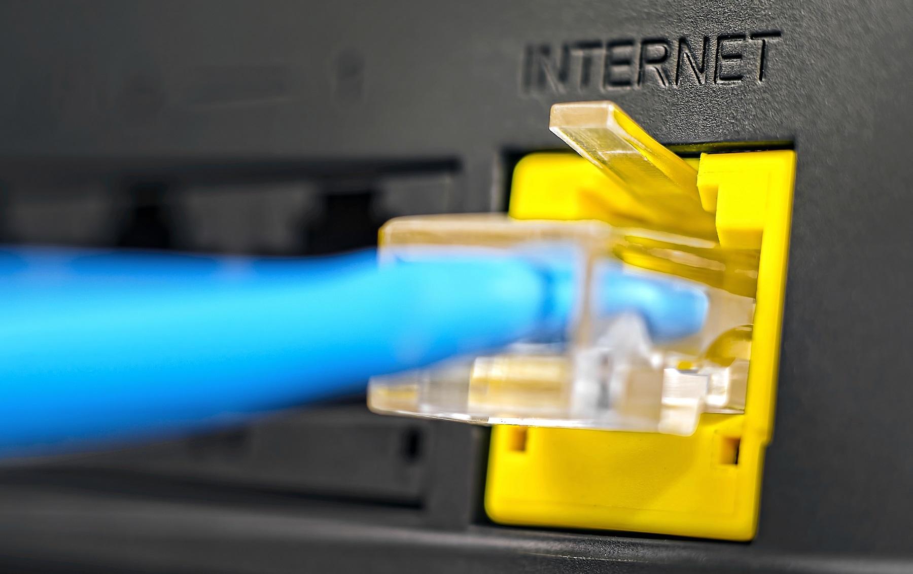 Новые тарифы на подключения к сети интернет